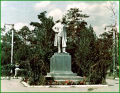 Гірко Горькому в Сєверодонецьку