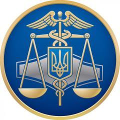 До уваги платників податків СДПІ з ОВП у м. Луганську!