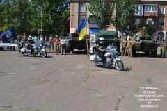 На урочистому заході з нагоди дня Національної поліції України найкращим патрульним вручили відзнаки