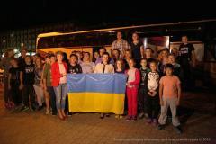 Луганські учні відправилися на відпочинок до Австрії