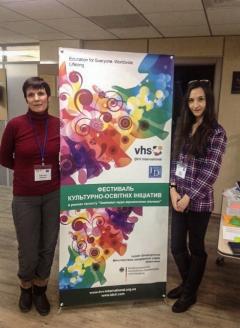 Бібліотекарі ЛОУНБ імені О. М. Горького стали учасниками Фестивалю культурних та освітніх ініціатив у Києві