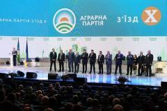 У Києві відбувся десятий з'їзд Аграрної партії України