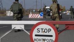 Штаб АТЦ опубликовал новый Временный порядок пересечения линии соприкосновения