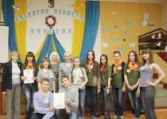 В Сєвєродонецьку проведена міська екологічна естафета «Блакитне намисто України»
