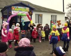 Первый детский сад открылся в поселке Боровское
