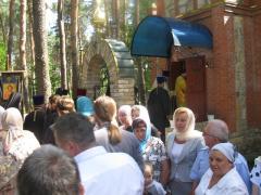 Помнить свою историю и культуру. Освящение Церковного музея-ризницы  в Храмовом комплексе «Лесная Дача»