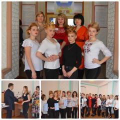 Свято перукарського мистецтва в Сєвєродонецькому професiйному лiцеї