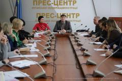 В облдержадміністрації відбулось засідання «круглого столу» з нагоди Дня Соборності України