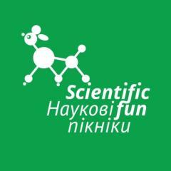 В Сєвєродонецьку пройде фестиваль популярної науки