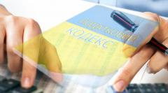 Предприятия Донбасса хотят освободить от налогов на 10 лет