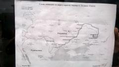 СБУ перекрыла нелегальные перевозки из Луганска