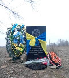 В Рубежном состоялась панихида по павшим воинам ВСУ в бою 22 мая