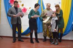 У Сєвєродонецьку підбили підсумки обласного патріотичного конкурсу