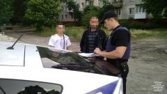 Ймовірних крадіїв дорожнього знаку виявили патрульні в Сєвєродонецьку