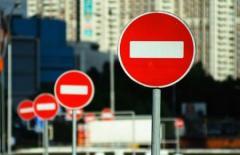 23 червня буде перекрито дорожній рух