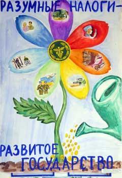 Сєвєродонецькі  податківці  визначили  переможців  дитячого  конкурсу