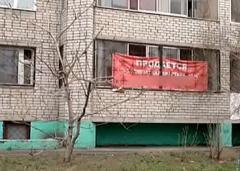 Как продать квартиру в Луганске. Часть 2