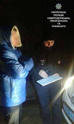 В Северодонецке копы дважды за ночь поймали одного и того же пьяного водителя