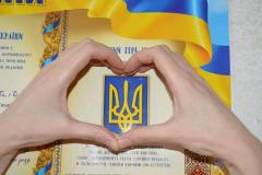 Акція #СимволУкраїниБіляМене