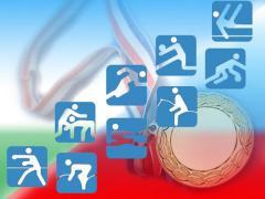 Сєвєродонецьк спортивний