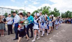 Северодонецкая СОШ №12 отмечает 50-летие