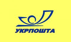 Директор Луганской Укрпочты скрыл от сотрудников перевод в Северодонецк