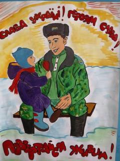 На Луганщині підбили підсумки конкурсу «Чому я поважаю професію військового»