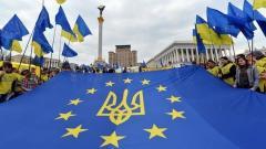 """Всеукраїнська акція """"Євромарафон"""" у Северодонецьку"""