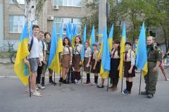 Як на Луганщині відзначали День незалежності України