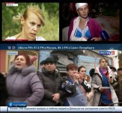Российские телеканалы продолжают пользоваться услугами актеров