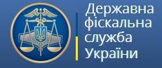У ДФС розпочато службове розслідування за фактом корупційних дій на митному посту «Аеропорт «Київ» (Жуляни)