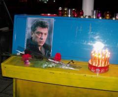 Северодонецкие активисты почтили память погибшего Бориса Немцова